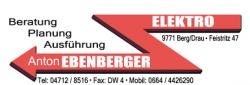Elektro Ebenberger